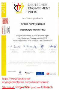 Urkunde mit URL